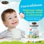 auswelllife colostrum milk powder 5000mg thumbnail 4