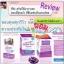 Skinny Peel Vitamin วิตามิน ลดแขน ลดขา ใบหน้าเรียวสวย thumbnail 13