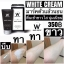 Wink White White Cream วิงค์ไวท์ ไวท์ครีม บูธเตอร์ บอดี้มาร์ค มาร์คผิวสำหรับทากลางคืน สูตรใหม่ ขาวไวกว่าเดิม 5 เท่า thumbnail 22