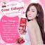 Como collagen โคโม๊ะ คอลลาเจน เพียงฉีกซอง ชง แล้วดื่ม thumbnail 2