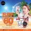 Cherry Kiss Sunscreen (C-kiss) 10 g. เชอร์รี่ คิส ซันสกรีน กันแดดหน้าเนียน thumbnail 1