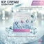 Ice prefect cream By Novena ครีมน้ำแข็ง (ครีมบำรุงกลางวัน) thumbnail 1