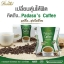 Padaso's Coffee กาแฟ พาดาโซ่ แค่ดื่ม หุ่นก็เปลี่ยน thumbnail 3