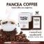 Pancea Coffee แพนเซีย คอฟฟี่ กาแฟปรุงสำเร็จ ควบคุมน้ำหนัก thumbnail 3