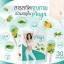 Praya by LB ไปรยา บาย แอลบี มิติใหม่แห่งการควบคุมน้ำหนัก thumbnail 8