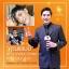 VC Vit C Bio Face Lotion เซรั่ม วิตามินซี thumbnail 15
