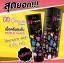 Fin DD Cream ฟิน ดีดี ครีม ขาวใส ทันใจ ใน 5 วินาที thumbnail 12