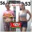 W-Melon Slim น้ำแตงโม ผอม ขาว เจ้าแรกในไทย thumbnail 13
