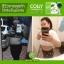 Colly Chlorophyll Plus Fiber คอลลี่ คลอโรฟิลล์ พลัส ไฟเบอร์ thumbnail 20