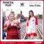 Pancea Plus แพนเซีย พลัส อาหารเสริมลดน้ำหนัก เร่งการเผาผลาญและลดการสะสมของไขมัน thumbnail 17
