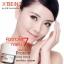 ครีมเมโส X'BEiNO Protein Ultra Moist Soothing Cream เอ็กซ์ บิไอโน่ โปรตีน อุลตร้า มอยซ์ ซูทติ้ง ครีม thumbnail 4