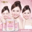 Roze' Collagen by Nara 120 g. โรส คอลลาเจน คอลลาเจนนำเข้าจากญี่ปุ่น thumbnail 10