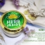 Herb Inside เฮิร์บ อินไซด์ ครีมสมุนไพรหน้าใส thumbnail 7