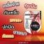 Cherry Kiss Sunscreen (C-kiss) 10 g. เชอร์รี่ คิส ซันสกรีน กันแดดหน้าเนียน thumbnail 5