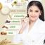 Ruang Khao Cream ครีมรวงข้าว by ตั๊ก ลีลา thumbnail 5