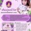 เซตครีมองุ่นหน้าใส by K&K Beautiful thumbnail 11