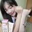 Pure DD Cream by jellys ดีดีครีมเจลลี่ หัวเชื้อผิวขาว thumbnail 16