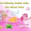 Yuri Whitening Healthy Lotion PLUS MINERAL WATER โลชั่นน้ำแร่ยูริ เพื่อผิวขาวกระจ่างใส อมชมพู thumbnail 2