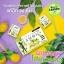 Gingseng Lemon by Jeezz ผงผอมโสมมะนาว thumbnail 5