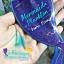 Mermaid Plankton Water Essence เมอร์เมด แพลงก์ตอน น้ำตบผิวอมฤต thumbnail 13