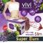 Vivi Super Burn x2 น้ำชงวีวี รสองุ่น thumbnail 1