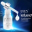 Eve's Horse Placenta Essential Serum อีฟส์ เซรั่มรกม้า เซรั่มบำรุงผิวหน้า ช่วยให้ผิวกระจ่างใส thumbnail 1