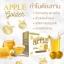 Apple Goldeh ผลิตภัณฑ์อาหารเสริม ฟีเมอเดกซ์ ไฟเบอร์ ดีท๊อก thumbnail 1