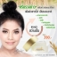 Ruang Khao Cream ครีมรวงข้าว by ตั๊ก ลีลา thumbnail 11