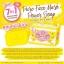 Pure Face Mask Power Soap by Jellys สบู่เจลลี่ มาส์กหน้าเพียวเฟส 7 อิน 1 สบู่หน้าไม่มัน thumbnail 1