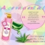 Yuri Whitening Healthy Lotion PLUS MINERAL WATER โลชั่นน้ำแร่ยูริ เพื่อผิวขาวกระจ่างใส อมชมพู thumbnail 18