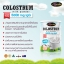 auswelllife colostrum milk powder 5000mg thumbnail 12