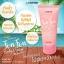 Perfect Sunscreen FONFON BODY CREAM spf pa 50++ BY FONNFONN ครีมกันแดดฝนฝน กันแดดพร้อมบำรุง ผิวขาวกระจ่างใส thumbnail 5