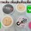 Cherry Kiss Sunscreen (C-kiss) 10 g. เชอร์รี่ คิส ซันสกรีน กันแดดหน้าเนียน thumbnail 10