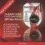 Cherry Kiss Sunscreen (C-kiss) 10 g. เชอร์รี่ คิส ซันสกรีน กันแดดหน้าเนียน thumbnail 3
