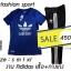 ชุด แฟชั่นสปอร์ต กีฬา สำหรับผู้หญิง งานป้าย ตลาดโรงเกลือ thumbnail 2