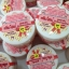 White Pearl Whitening Cream ครีมโสมยู ไวท์เพิร์ล ตัวขาว thumbnail 6