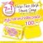 Pure Face Mask Power Soap by Jellys สบู่เจลลี่ มาส์กหน้าเพียวเฟส 7 อิน 1 สบู่หน้าไม่มัน thumbnail 11