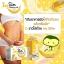 Ivy Slim Banana Milk ไอวี่ สลิม บานานา มิลค์ น้ำชงรสนมกล้วย thumbnail 1