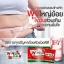W-Melon Slim น้ำแตงโม ผอม ขาว เจ้าแรกในไทย thumbnail 8