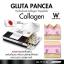 Gluta Pancea กลูต้าแพนเซีย อาหารเสริมเพื่อผิวขาวใส สูตรใหม่ขาวไวกว่าเดิม thumbnail 6