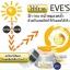EVE's Sun Perfect UV Cream SPF 50 PA+++ อีฟ ครีมกันแดด เนื้อซิลิโคน เกลี่ยง่าย คุมมัน ปรับผิวออร่าสว่างทั้งวัน ไม่ต้องง้อรองพื้น thumbnail 2