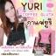 Yuri Coffee Gluta กาแฟยูริ ลดความอ้วน แค่ฉีกซอง ความสวยก็มา thumbnail 15