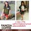 Pancea Coffee แพนเซีย คอฟฟี่ กาแฟปรุงสำเร็จ ควบคุมน้ำหนัก thumbnail 20
