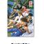 EXO - Album Vol.4 [THE WAR] Chinese Ver. หน้าปก Regular B Ver. thumbnail 1