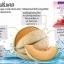 MIYABI SC มิยาบิ เอสซี คอลลาเจนสเต็มเซลล์ สวยครบ จบในซองเดียว thumbnail 11