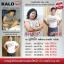 Kalow ผลิตภัณฑ์อาหารเสริมลดน้ำหนัก แกลโล thumbnail 17