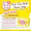 Pure Face Mask Power Soap by Jellys สบู่เจลลี่ มาส์กหน้าเพียวเฟส 7 อิน 1 สบู่หน้าไม่มัน thumbnail 13