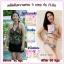 A-ra Yummy เอระ ยัมมี่ อาหารเสริมลดน้ำหนัก thumbnail 10