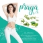 Praya by LB ไปรยา บาย แอลบี มิติใหม่แห่งการควบคุมน้ำหนัก thumbnail 2