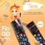Fin DD Cream ฟิน ดีดี ครีม ขาวใส ทันใจ ใน 5 วินาที thumbnail 8